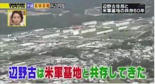 選挙10.JPG