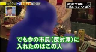 選挙21.JPG