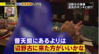 選挙22.JPG