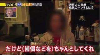 選挙23.JPG
