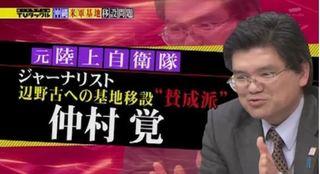 選挙24.JPG