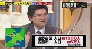 選挙25.JPG