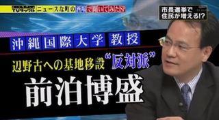 選挙26.JPG