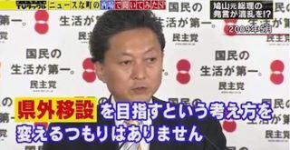選挙29.JPG