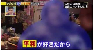 選挙3.JPG
