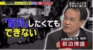 選挙34.JPG