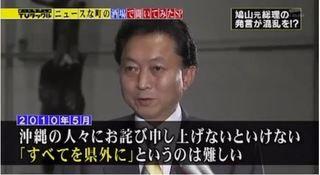 選挙30.JPG