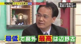 選挙31.JPG