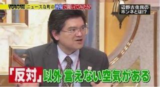 選挙32.JPG
