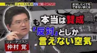 選挙33.JPG