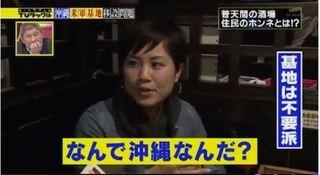 選挙35.JPG