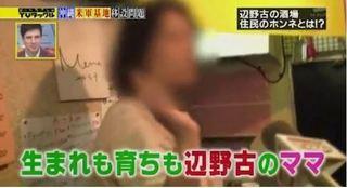 選挙4.JPG