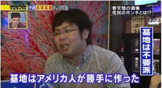 選挙40.JPG