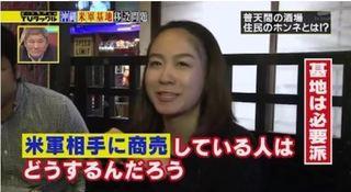 選挙44.JPG