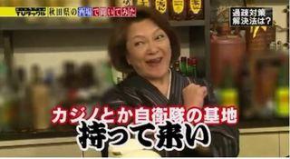選挙45.JPG