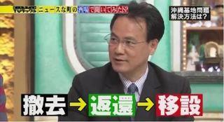 選挙46.JPG