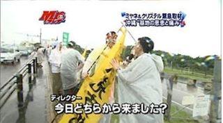選挙48.JPG