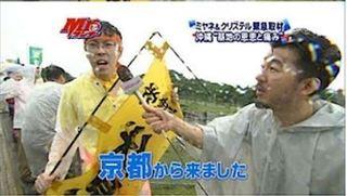 選挙49.JPG