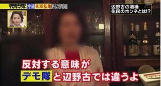 選挙5.JPG