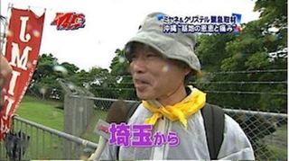 選挙51.JPG