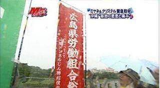 選挙54.JPG