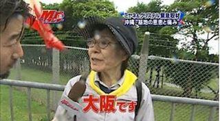 選挙52.JPG