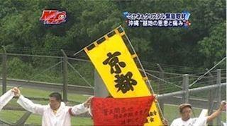 選挙53.JPG