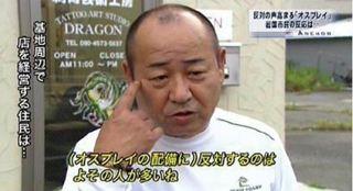 選挙56.JPG