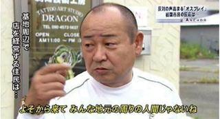 選挙57.JPG