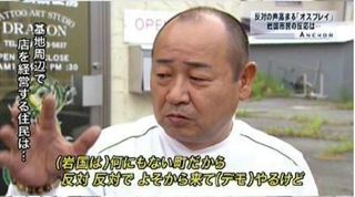 選挙58.JPG