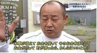 選挙59.JPG