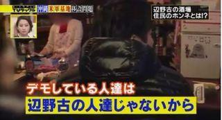 選挙6.JPG